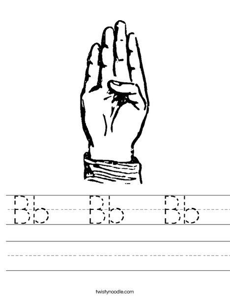 Sign Language Printable Worksheets Bb Bb Bb Worksheet