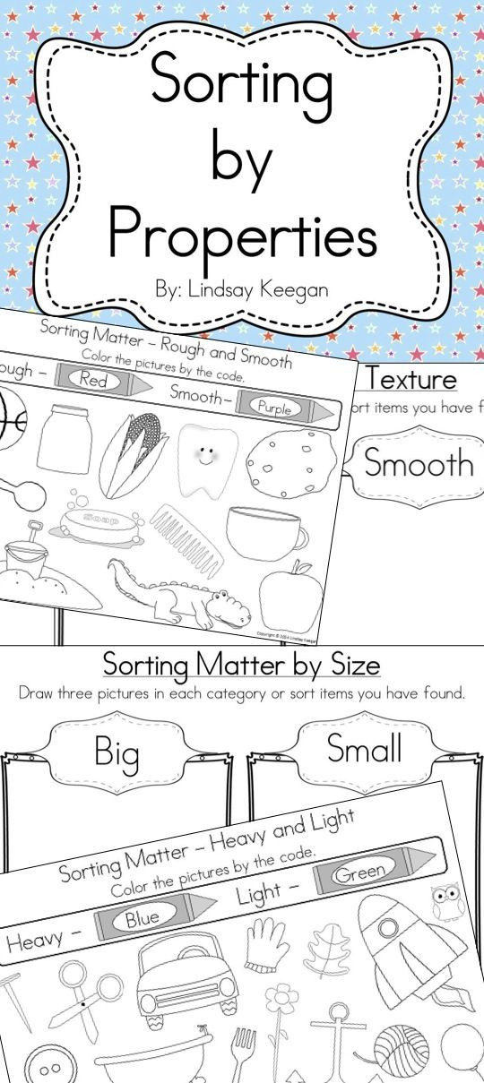 Sorting Shapes Worksheets First Grade sorting by attributes Size Texture Color Shape Weight