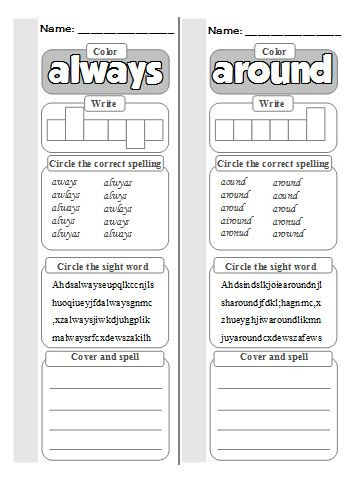 Spelling Worksheets 2nd Graders Sight Word Worksheet New 574 Sight Word Worksheets 2nd Grade