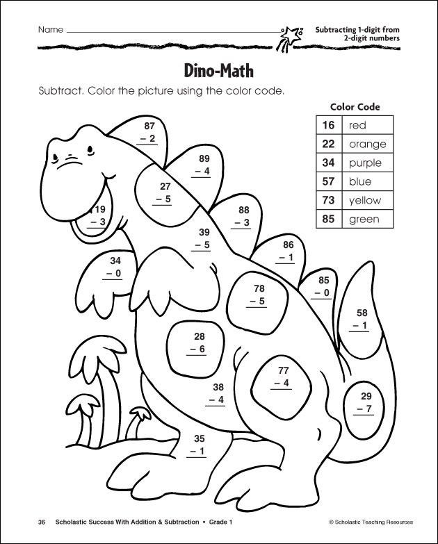 Subtraction Coloring Worksheets 2nd Grade Subtraction Worksheets