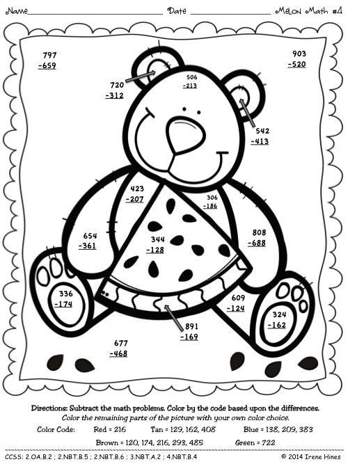 Subtraction with Regrouping Coloring Worksheets 3 Digit Addition with Regrouping Coloring