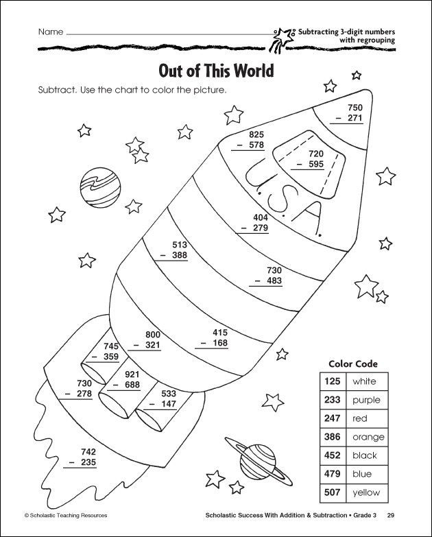 Subtraction with Regrouping Coloring Worksheets 3 Digit Subtraction with Regrouping Coloring