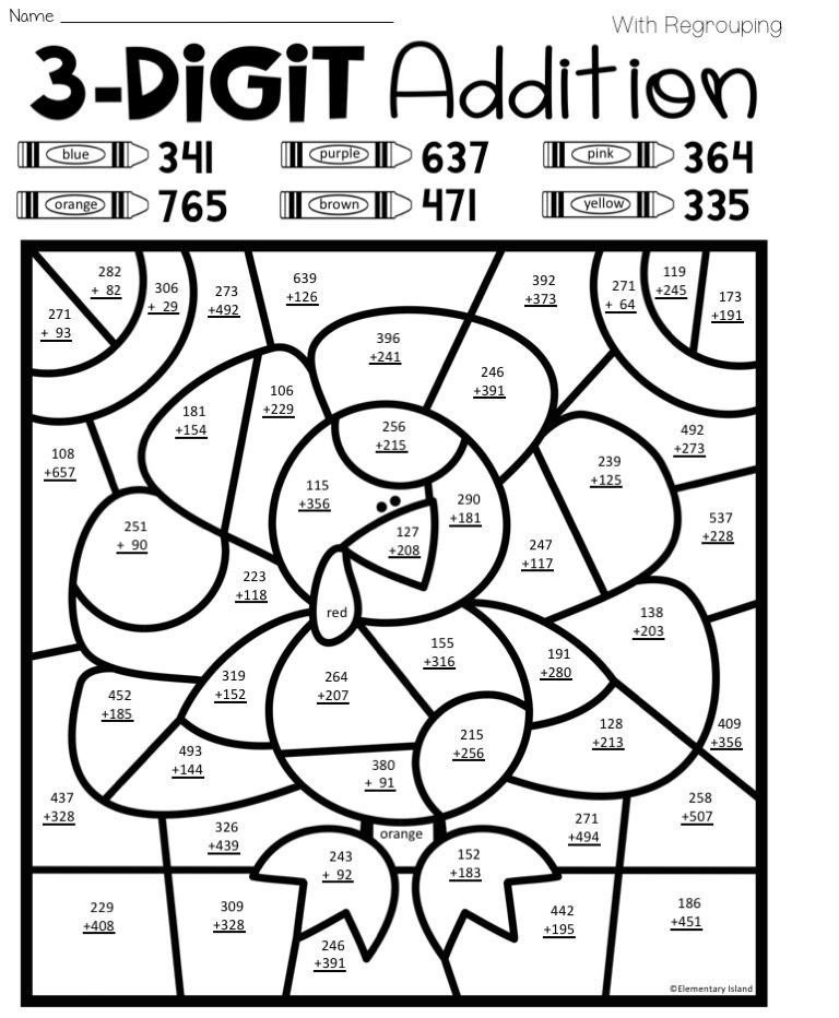 Subtraction with Regrouping Coloring Worksheets Colorinworksheet Hashtag On Twitter