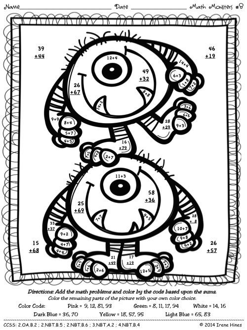 Subtraction with Regrouping Coloring Worksheets Math Monsters Addition & Subtraction with Regrouping Color
