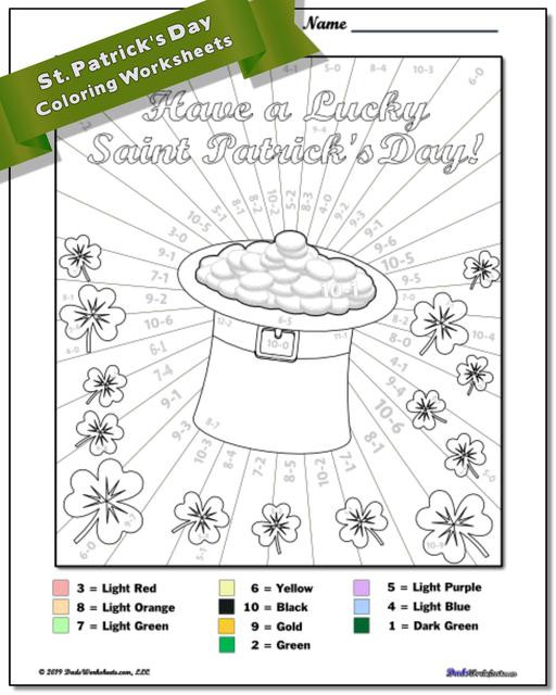 Subtraction with Regrouping Coloring Worksheets Subtraction Color by Number Worksheets
