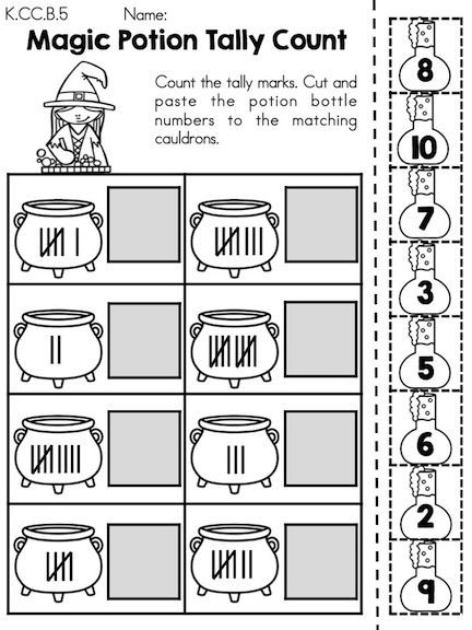 Tally Mark Worksheets for Kindergarten Magic Potion Tally Count A Halloween themed No Prep