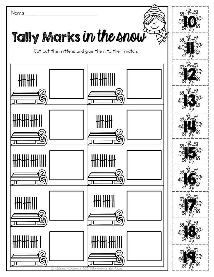 Tally Mark Worksheets for Kindergarten Tally Marks In the Snow and Lots Of Other Winter Math