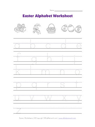 Tracing Lowercase Letters Worksheets Easter Alphabet Worksheet Tracing Lowercase Letters