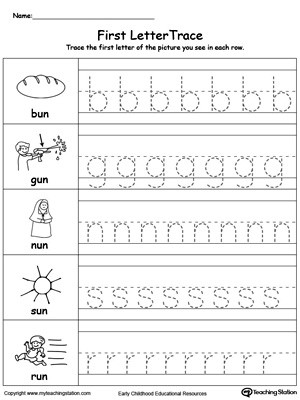 Tracing Lowercase Letters Worksheets Lowercase Letter Tracing Un Words