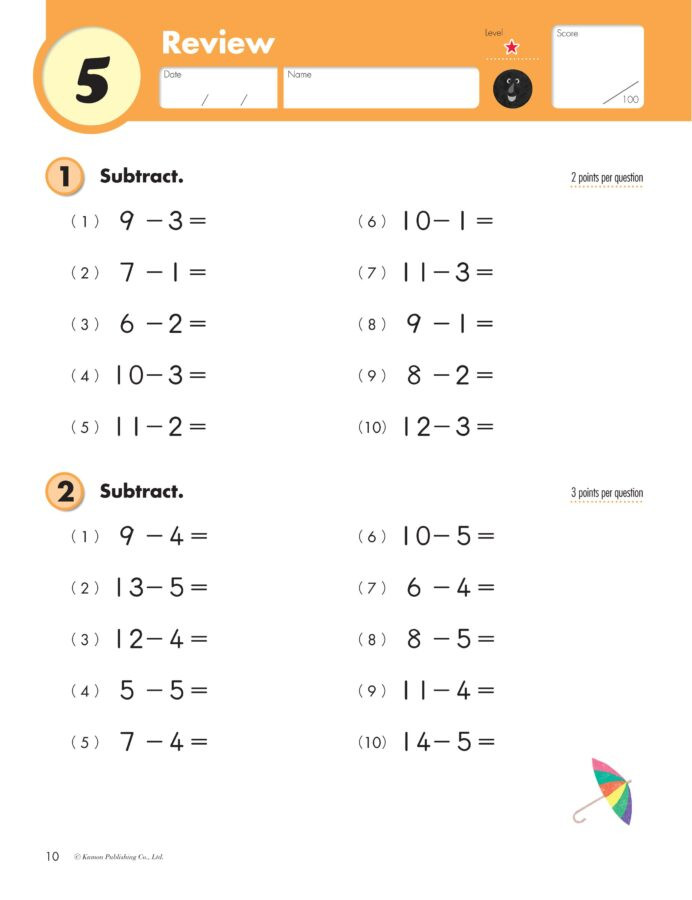 Transformations Math Worksheets Grade Subtraction Kumon Matemática Enem Pratica Math