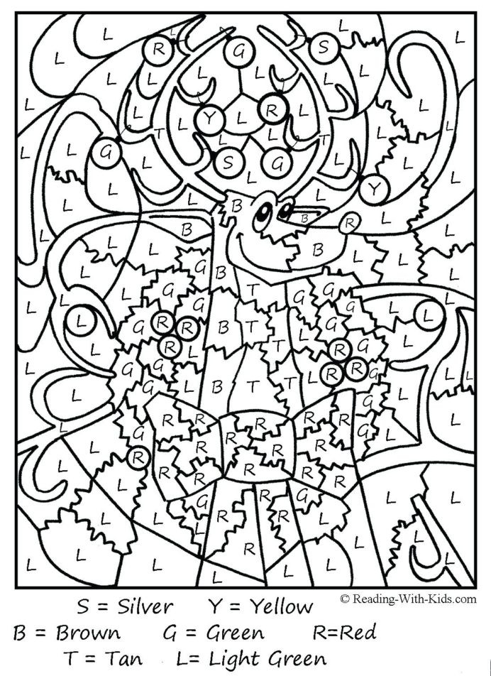 Two Step Equations Coloring Worksheet Coloring Book Tremendous Multiplication 3rd Third Grade
