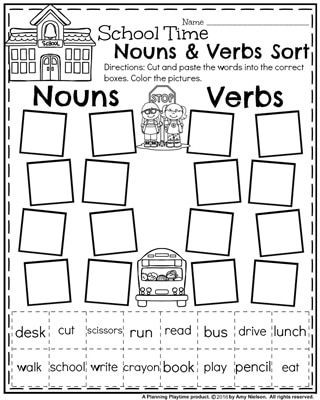 Verbs Worksheets First Grade Back to School First Grade Worksheets