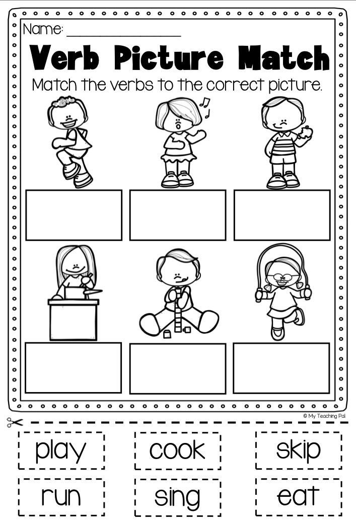 Verbs Worksheets First Grade Verbs Worksheet It Covers Action Verbs Past Present Future
