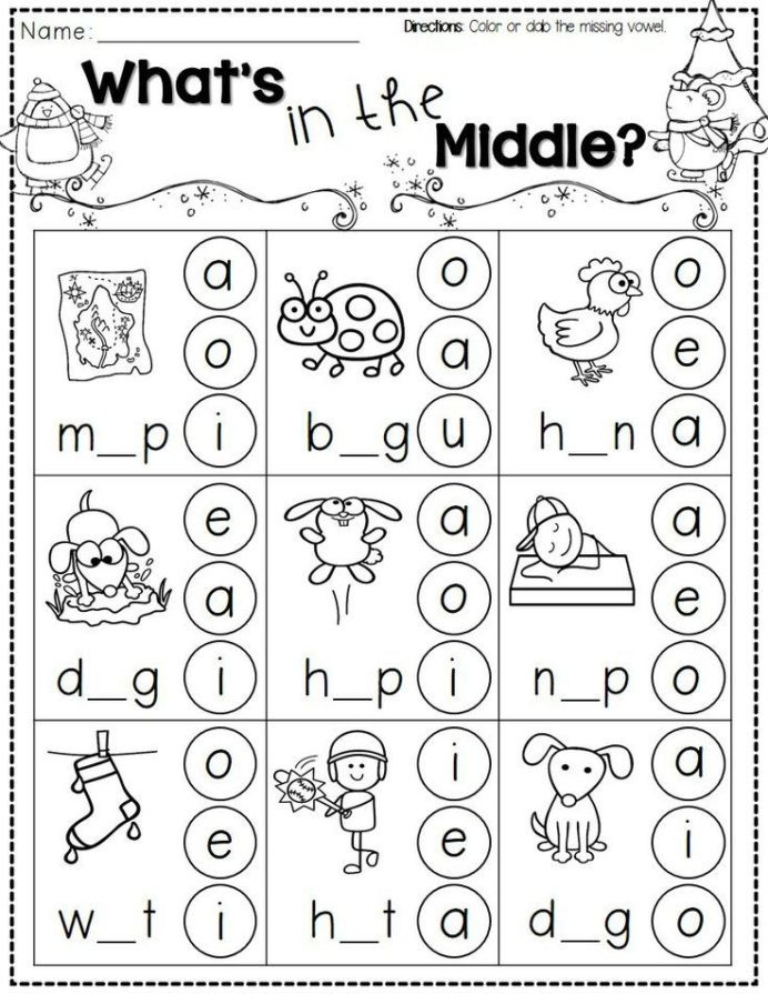 Vowel Worksheets for Kindergarten Chocolate Zucchini Cupcakes Phonics Kindergarten Free