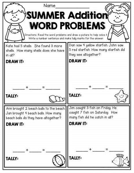 Word Problems for Kindergarten Worksheets Picture Word Problems