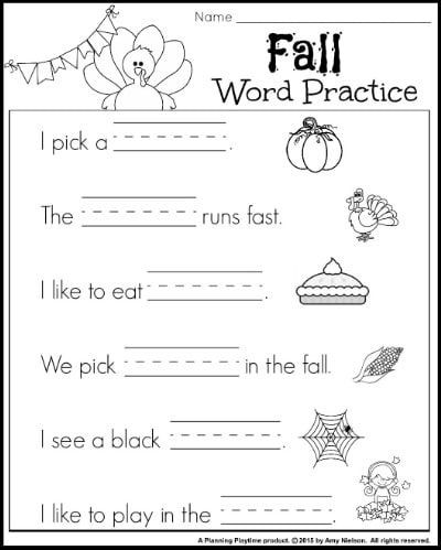 Worksheets for First Grade Writing Reading and Writing Worksheet for 1st Grade