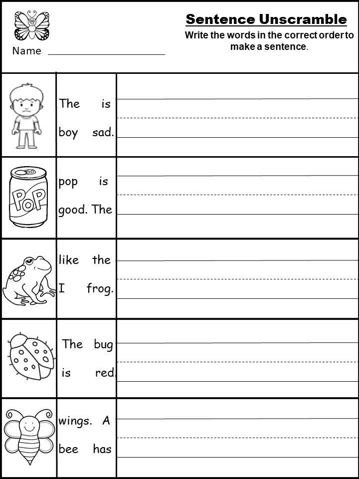 Writing Worksheets First Grade Free Writing Printable Kindergarten and First Grade