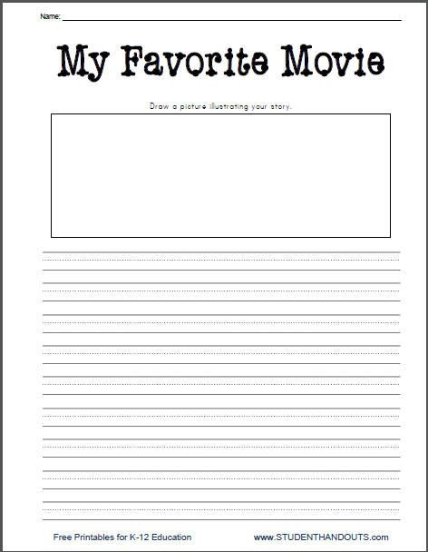 Writing Worksheets for 5th Grade My Favorite Movie Free Printable Writing Prompt Worksheet