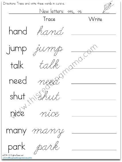 Writing Worksheets for 7th Grade Free Cursive Handwriting Worksheets Writing for 7th Grade