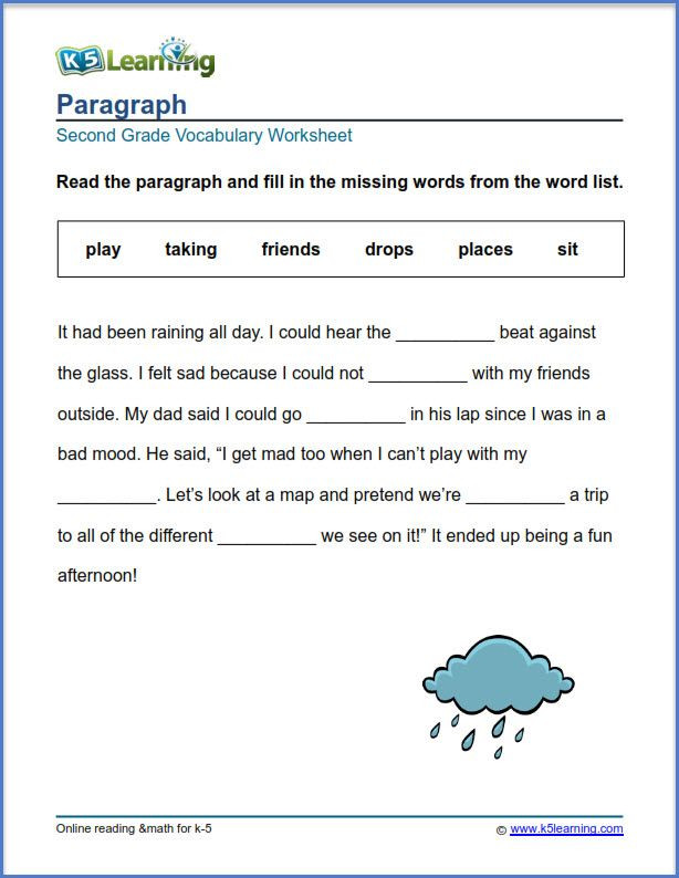 2nd Grade Vocabulary Worksheet 3rd Grade Vocabulary