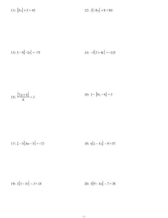 Absolute Value Inequalities Worksheet Pound Inequalities Worksheet Algebra 2 Nidecmege