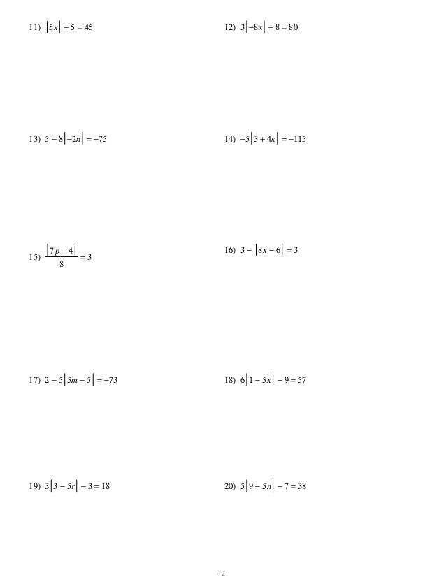 Absolute Value Worksheet Pdf Absolute Value Equation Worksheet Promotiontablecovers