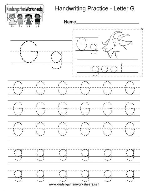 Alexander the Great Worksheet Letter G Writing Practice Worksheet This Series Of
