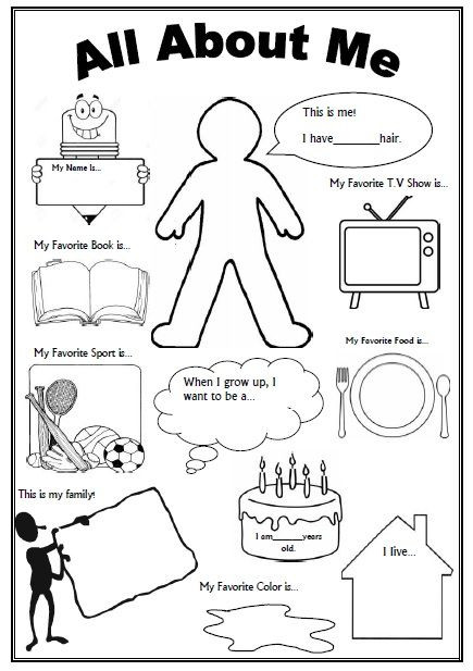 All About Me Worksheet Preschool All About Me Worksheet First Day Of School Activity