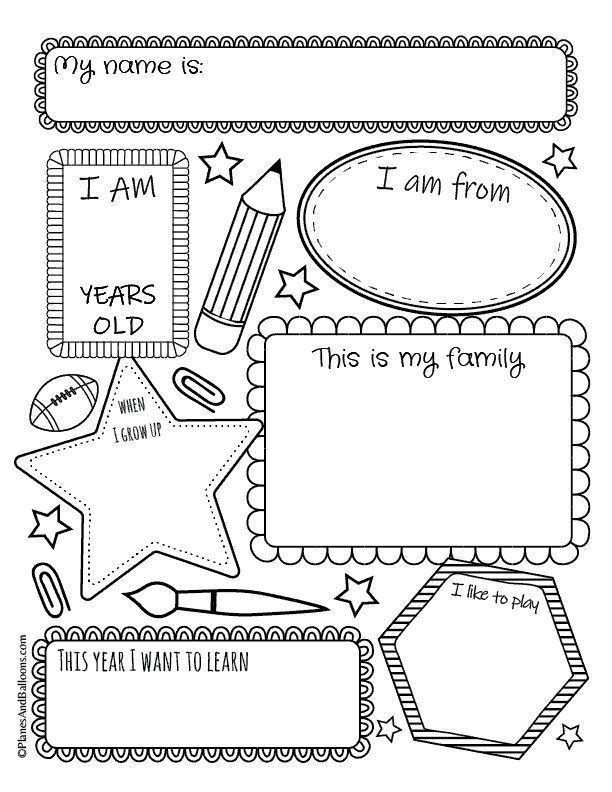 All About Me Worksheet Preschool All About Me Worksheets ในปี 2020