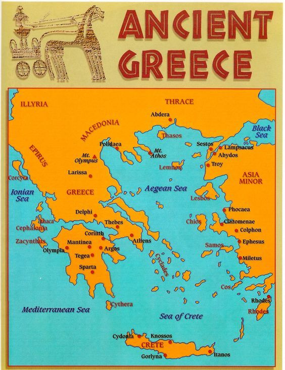 Ancient Greece Map Worksheet Ancient Greece Worksheets
