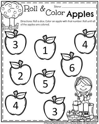 Apple Worksheets Preschool Back to School Preschool Worksheets