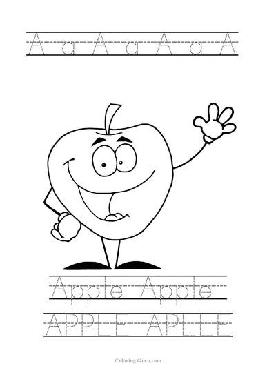 Apple Worksheets Preschool Tracing Apple Worksheets for Preschool Free Printable