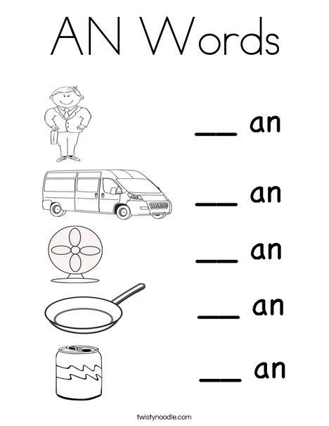 Automotive Worksheets for Highschool Students An Words Coloring Page
