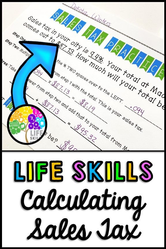 Calculating Sales Tax Worksheet Pin On Life Skills Creations Tpt Store