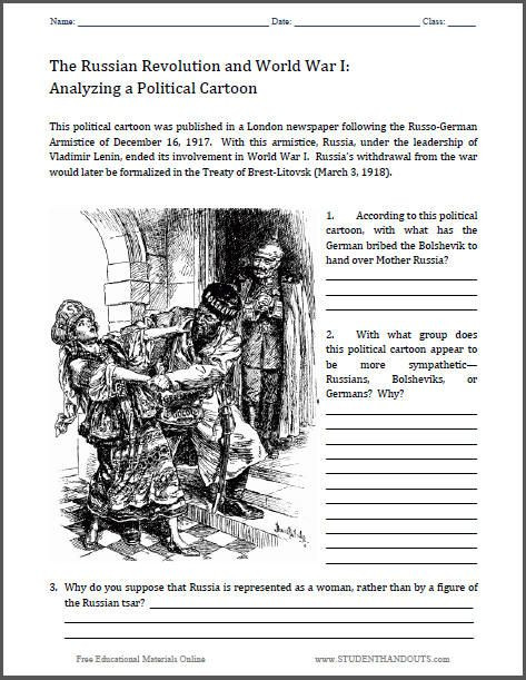 Cartoon Analysis Worksheet Answers Newspaper Terms Editorial Cartoon