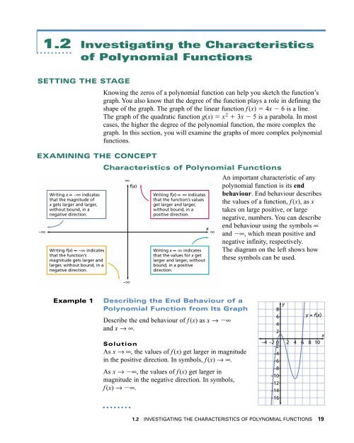 Characteristics Of Functions Worksheet 1 2 Investigating the Characteristics Of Polynomial Functions