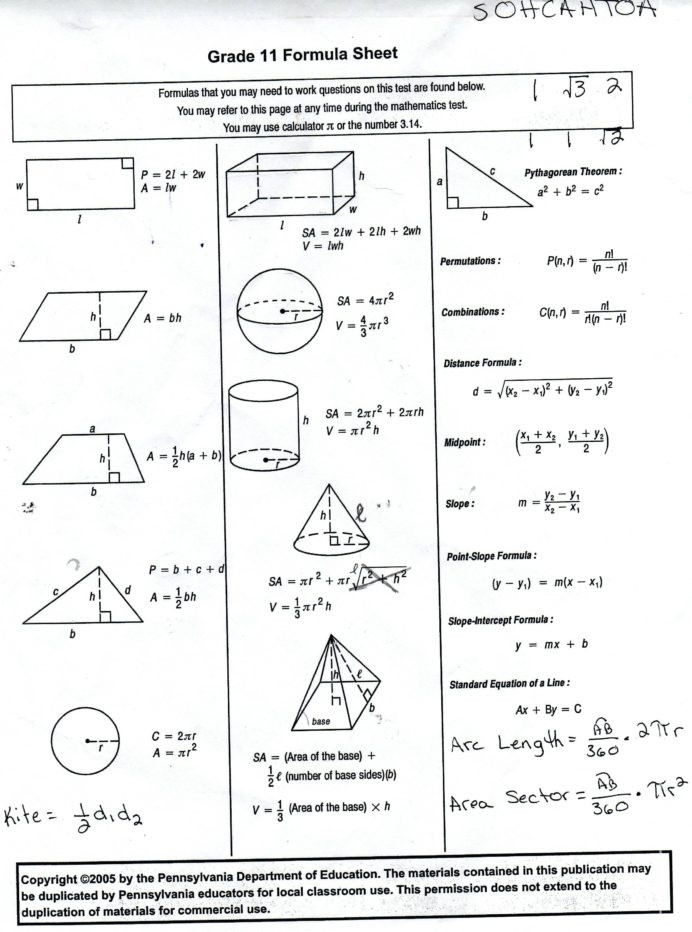 Distance formula Word Problems Worksheet Worksheet 3rd Grade Math Teks Snapshot Free Third