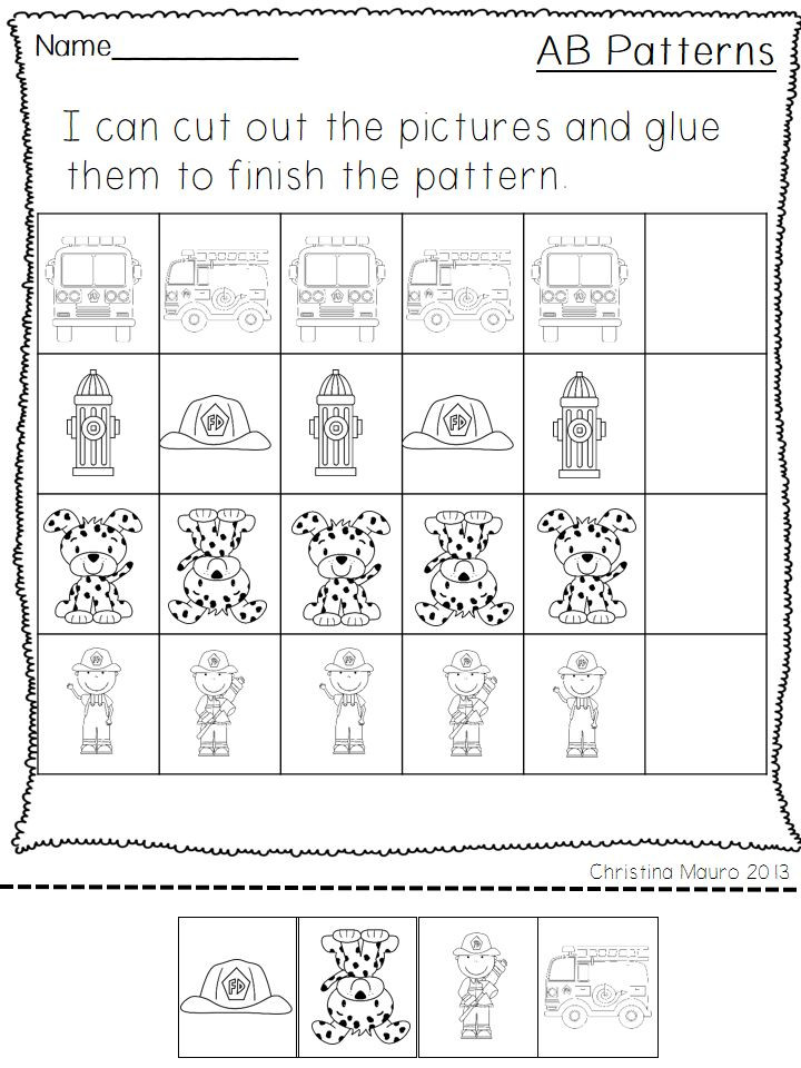 Fire Safety Worksheets Preschool Fire Safety Week Pattern Worksheet