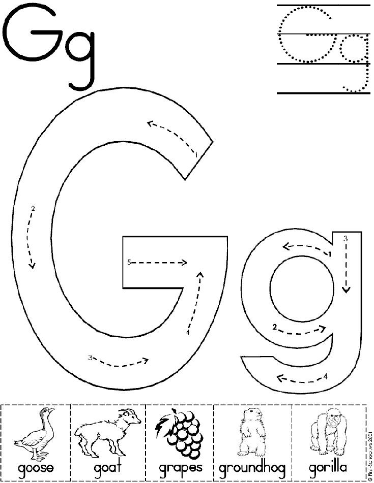 G Worksheets for Preschool 15 Exciting Letter G Worksheets for Kids