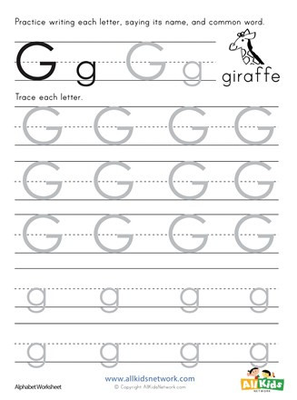 G Worksheets for Preschool Letter G Tracing Worksheet
