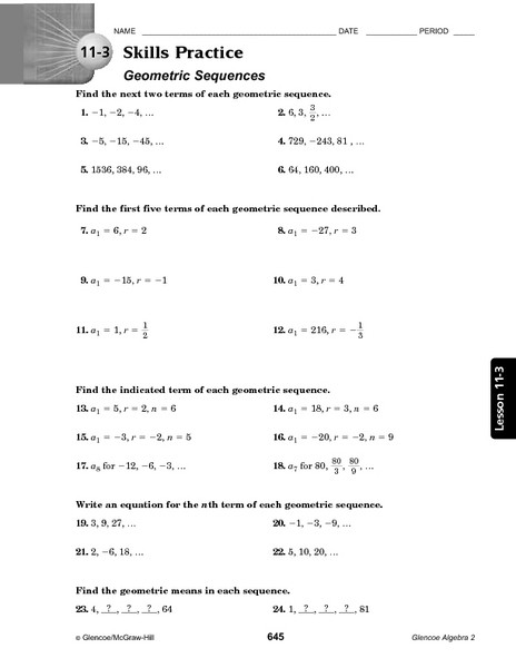 Geometric Sequence Practice Worksheet 11 3 Skills Practice Geometric Sequences Worksheet for 10th