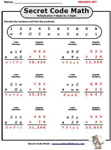 Get the Message Math Worksheet Math Multiplication Worksheet Fun to Give Students for A