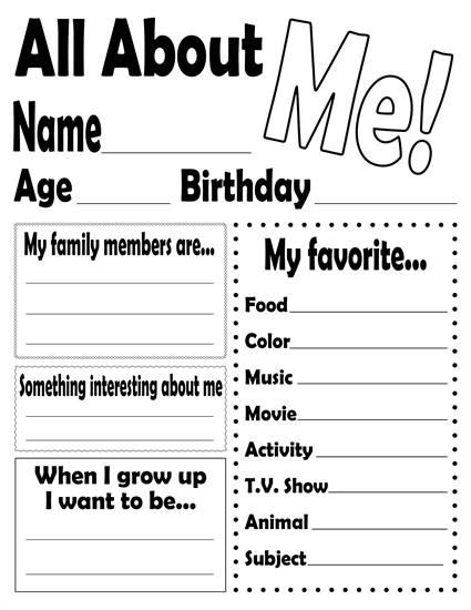 Getting to Know You Worksheet All About Me Poster & Printable Worksheet