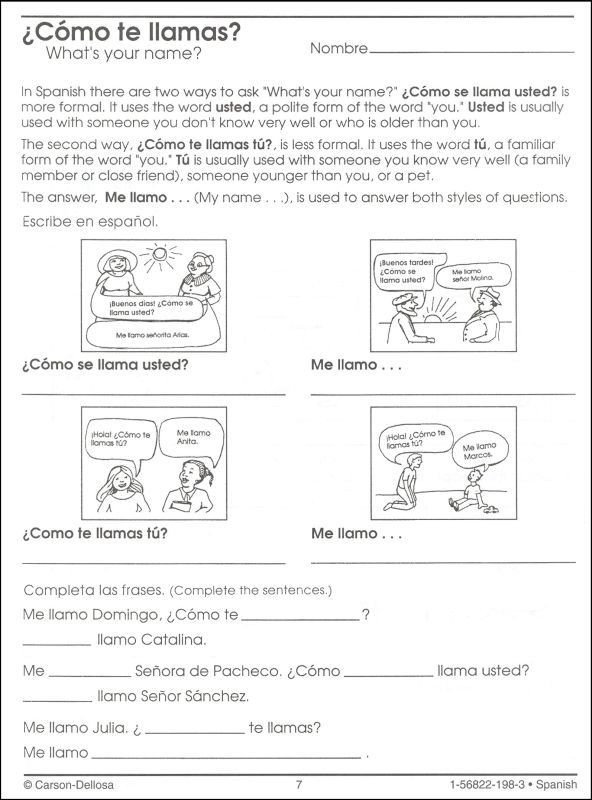 High School Spanish Worksheets Spanish Worksheets for Middle School
