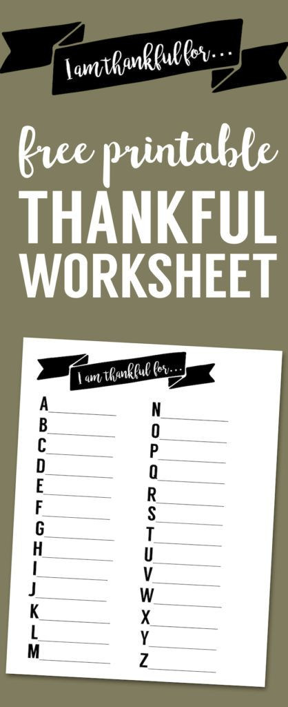 I Am Thankful for Worksheet I Am Thankful Worksheet Free Printable