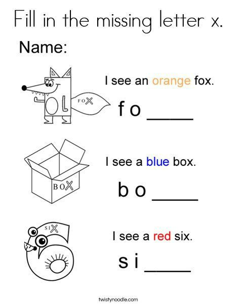 Letter X Worksheets for Preschool Letter X Coloring Page Worksheets