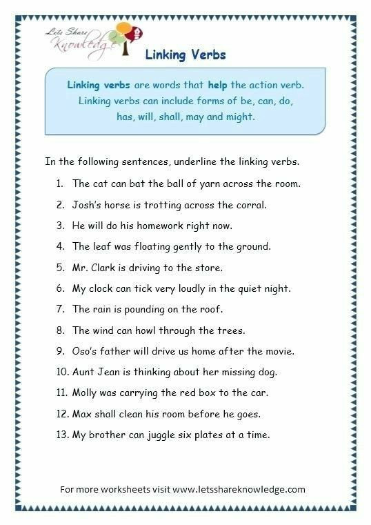 Linking and Helping Verbs Worksheet Pin On English Worksheets for Grade 4