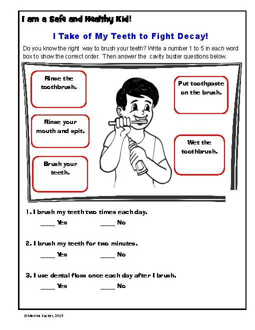 Middle School Health Worksheets Pdf Mon Worksheets Free Printable Hygiene Worksheets Hygiene