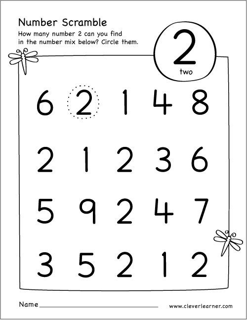 Number 2 Worksheets for Preschool Free Printable Scramble Number Two Activity