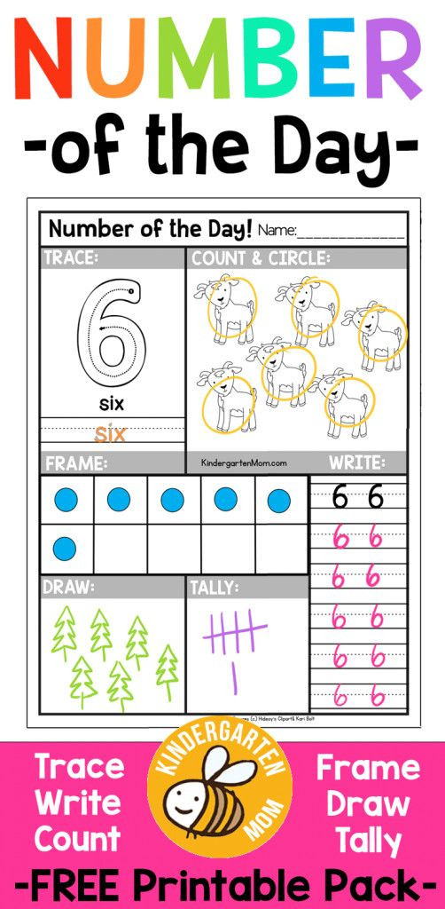 Number Of the Day Worksheet Free Number Of the Day Worksheets